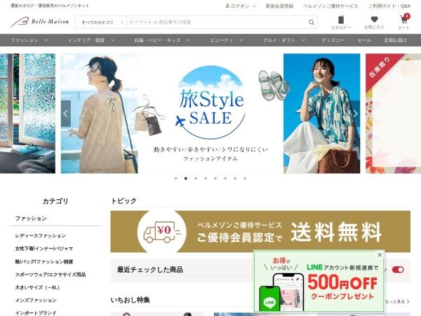 http://www.bellemaison.jp/