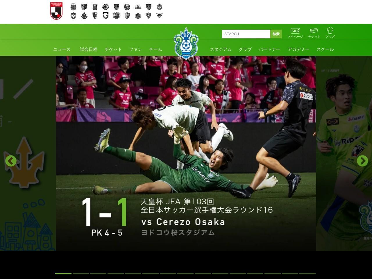 http://www.bellmare.co.jp/177079