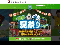 http://www.bellmare.co.jp/