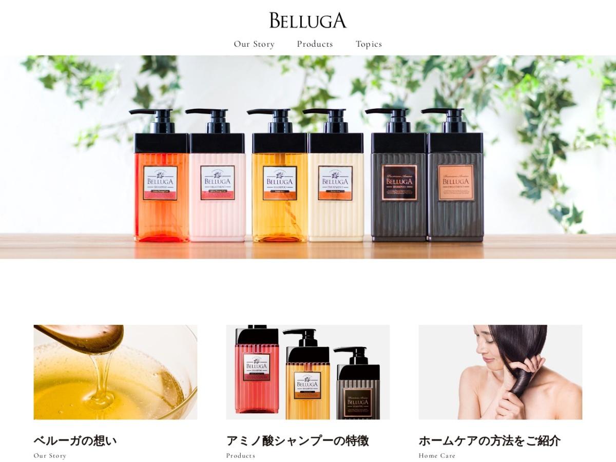 http://www.belluga-beauty.jp/
