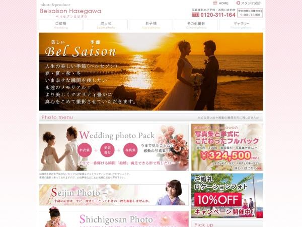 Screenshot of www.belsaison-hasegawa.co.jp