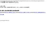 Screenshot of www.benesse.co.jp
