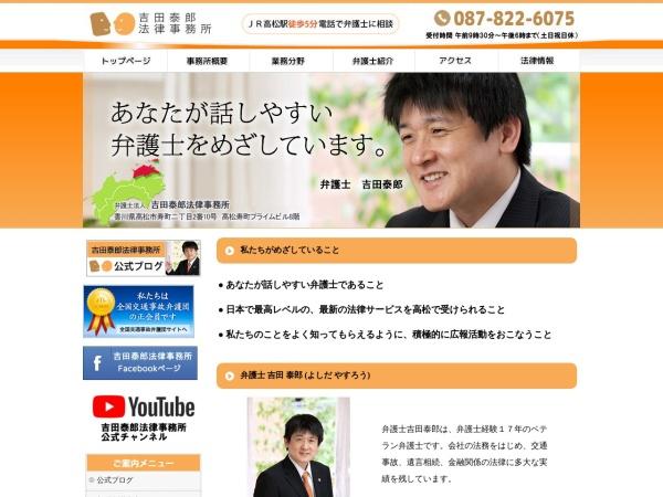 http://www.bengo.jp/