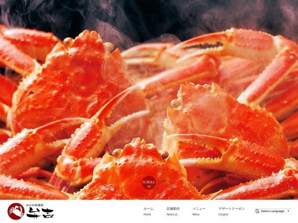 http://www.benkichi.jp/