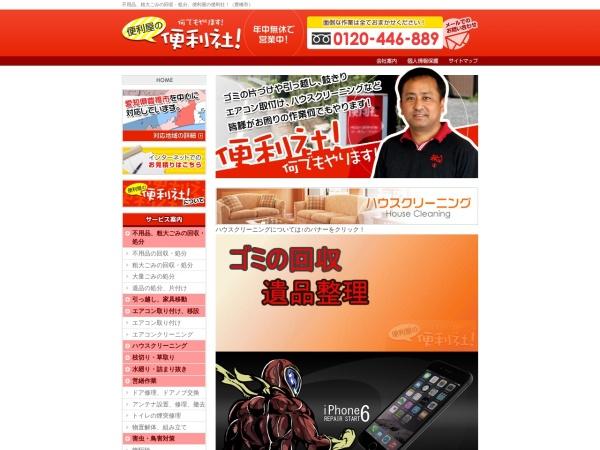 Screenshot of www.benrisya.jp