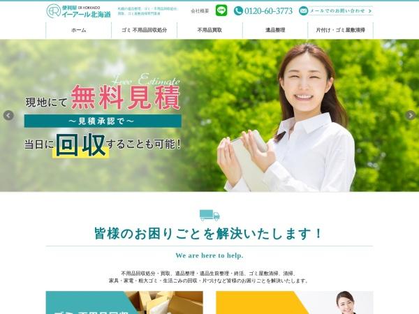 Screenshot of www.benriya-er.com