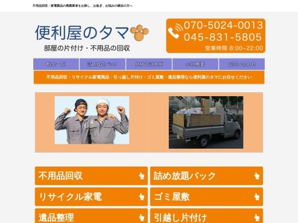 Screenshot of www.bentama.com