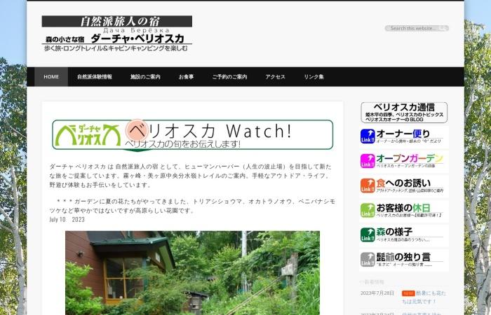 Screenshot of www.beriosk.com