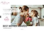 http://www.best-mother.jp/