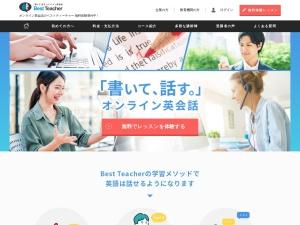 http://www.best-teacher-inc.com/