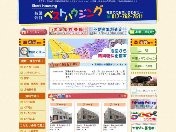 http://www.besthousing.jp/