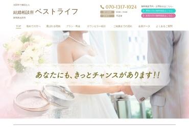 Screenshot of www.bestlife-marriage.jp