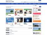 Screenshot of www.betterseishin.co.jp