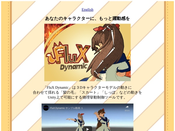 Screenshot of www.beyondjapan.co.jp