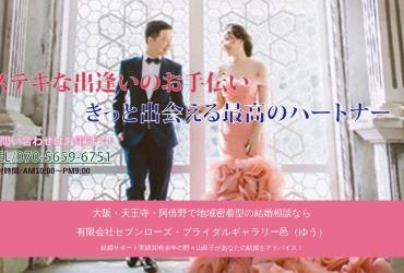 Screenshot of www.bgy.co.jp