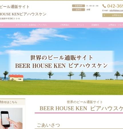 Screenshot of www.bhken.com