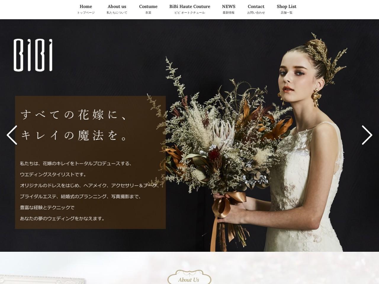 bridal house BiBi|札幌のウエディングドレスショップならブライダルハウスビビ。