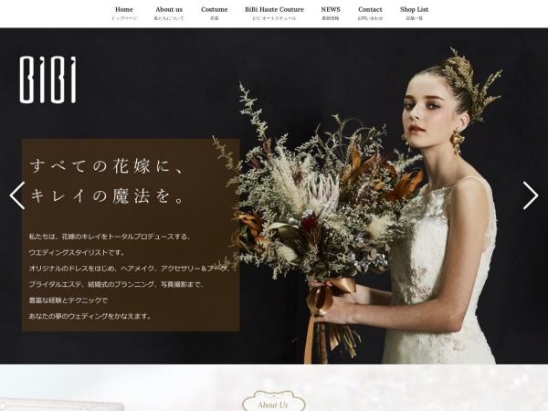 http://www.bibi.co.jp