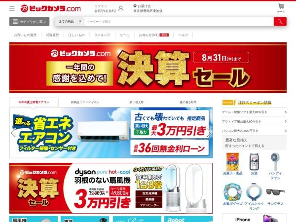 Screenshot of www.biccamera.com