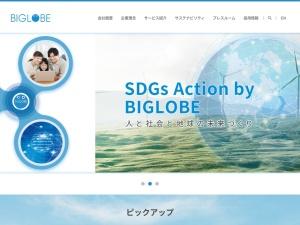 http://www.biglobe.co.jp/