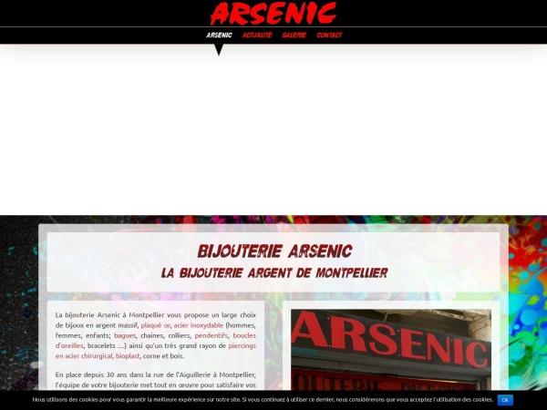 Screenshot of www.bijouterie-arsenic.com
