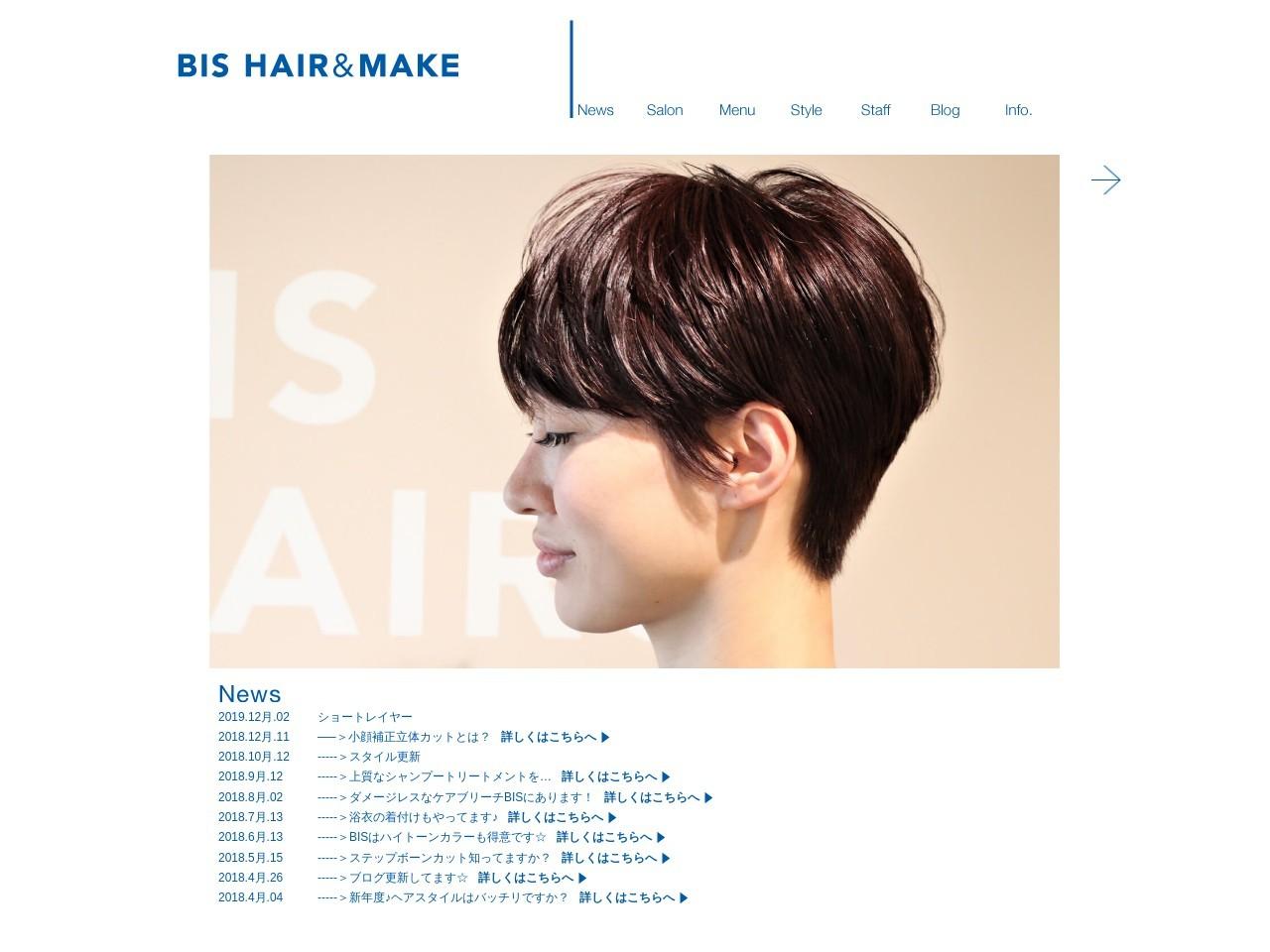 BIS hair&make ビスヘアアンドメイク