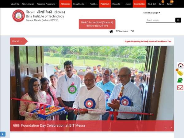 Screenshot of www.bitmesra.ac.in