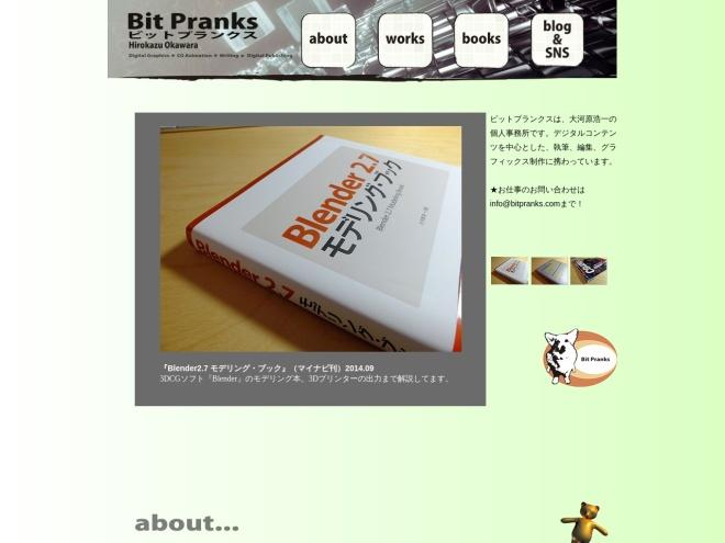 http://www.bitpranks.com/