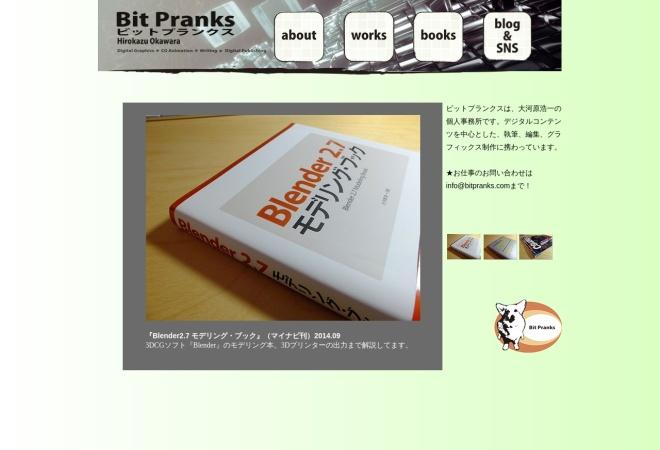 Screenshot of www.bitpranks.com