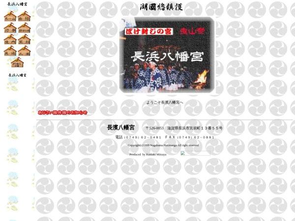 http://www.biwa.ne.jp/~hatimang/