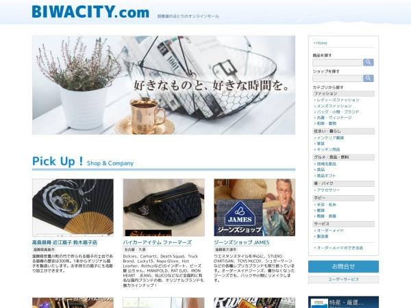 http://www.biwacity.com