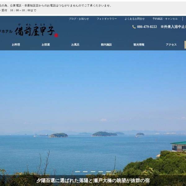 Screenshot of www.bizenya-koshi.com