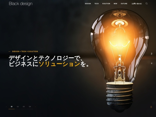 Screenshot of www.blackdesign.jp