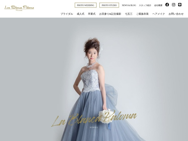 Screenshot of www.blancapaloma-k.com
