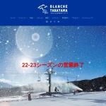 http://www.blanche-ski.com/