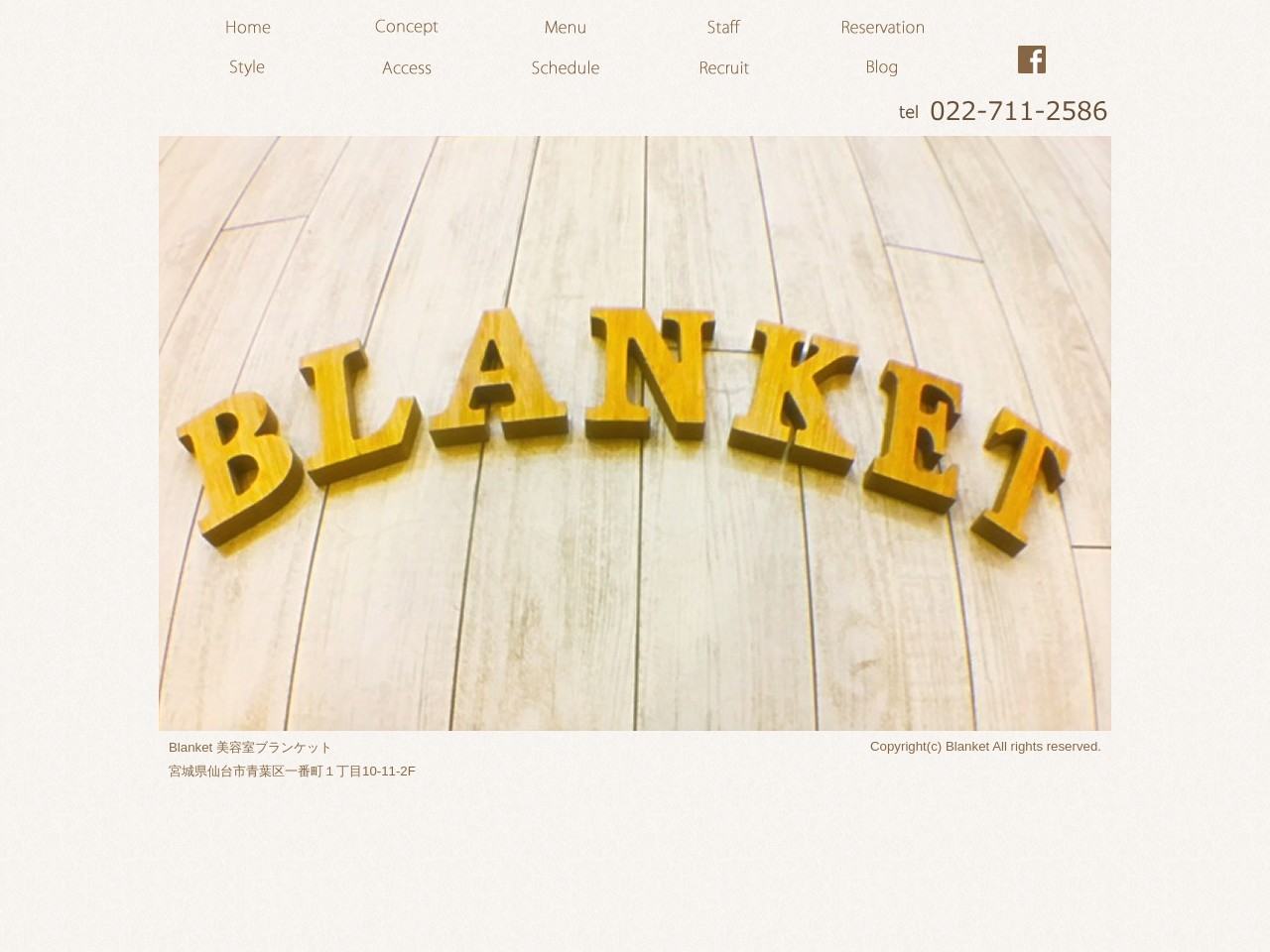 Hair Design Blanket (ヘアー デザイン ブランケット)