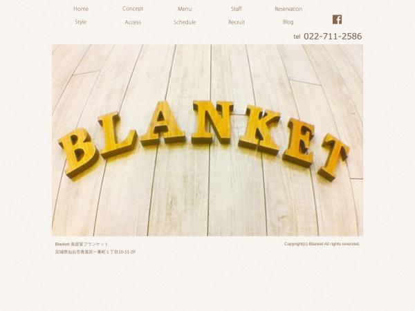 http://www.blanket-hair.co.jp