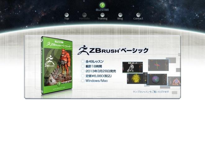 http://www.blestar.com/