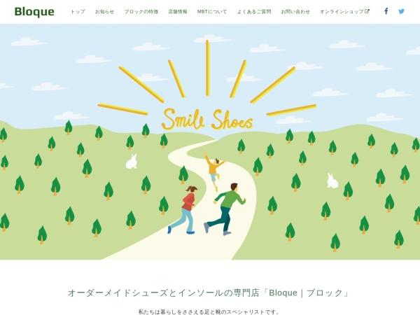 http://www.bloque.co.jp