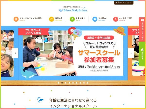 Screenshot of www.blue-dolphins.net