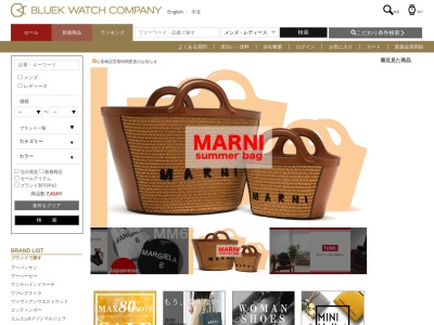http://www.bluek.co.jp/index_bag.html