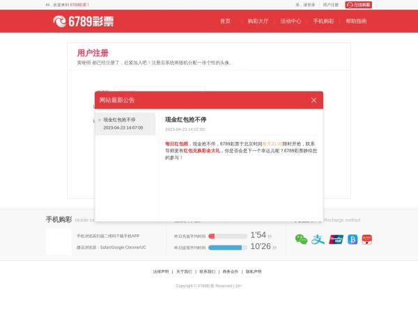 Screenshot of www.blulup.com