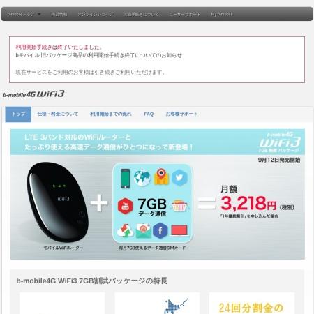 Screenshot of www.bmobile.ne.jp