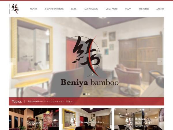 Screenshot of www.bny.jp