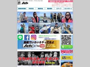http://www.boatseabass.jp/
