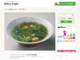 芹菜の中華風スープ