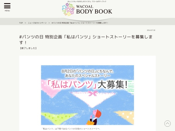 http://www.bodybook.jp/entry/201407/post-83.html