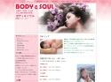 Screenshot of www.bodysoul-esthe.com