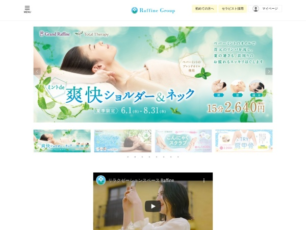Screenshot of www.bodywork.co.jp