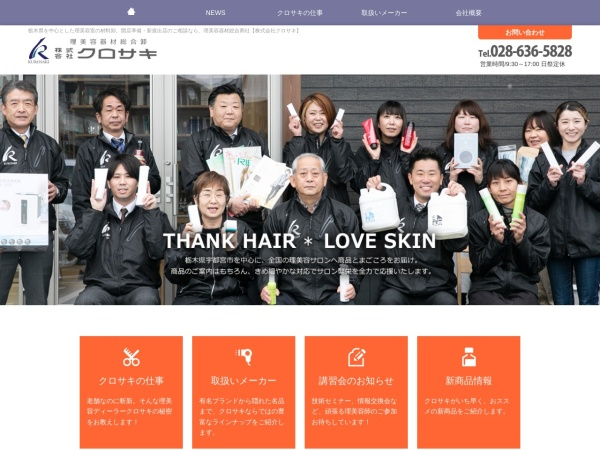 Screenshot of www.bombom.co.jp